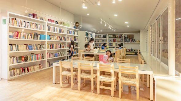 El uso innovador de materiales para un Centro Educativo 60
