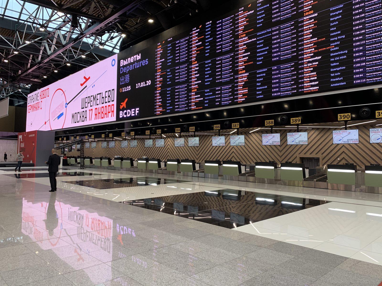 La historia y cultura rusa reflejada en el Aeropuerto de Moscú 4