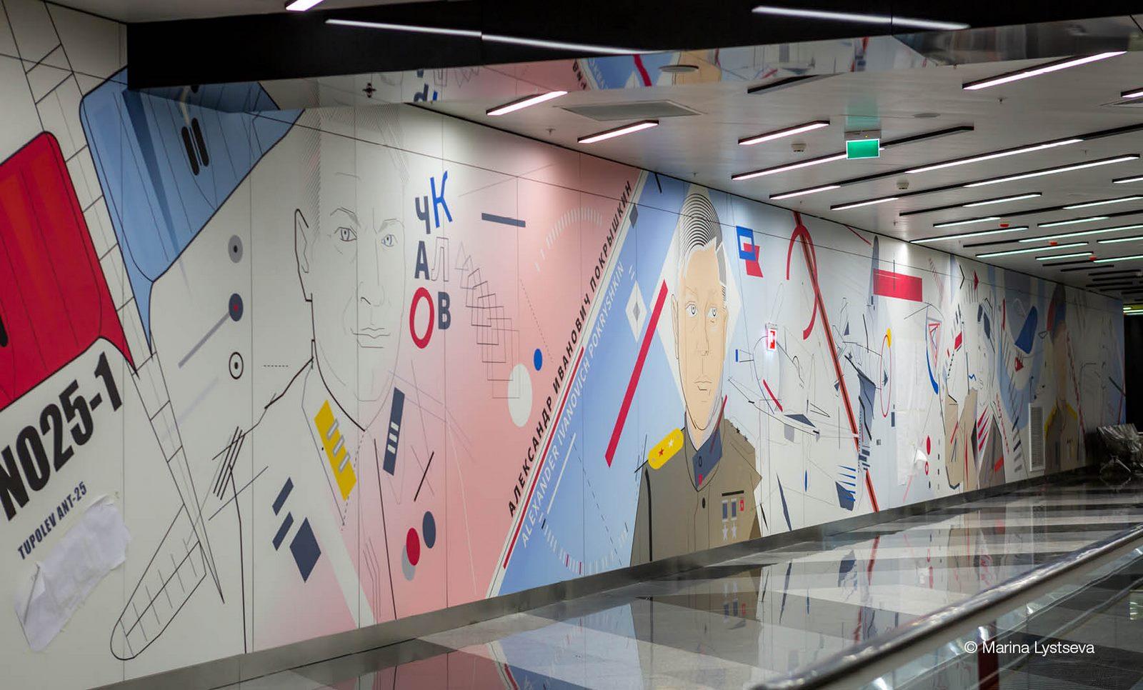 La historia y cultura rusa reflejada en el Aeropuerto de Moscú 8