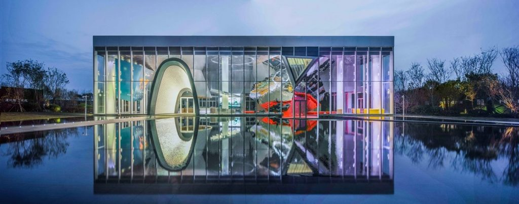 Heze Guangzhou Road No.1 Un sueño colorido. Un sueño en la realidad 1