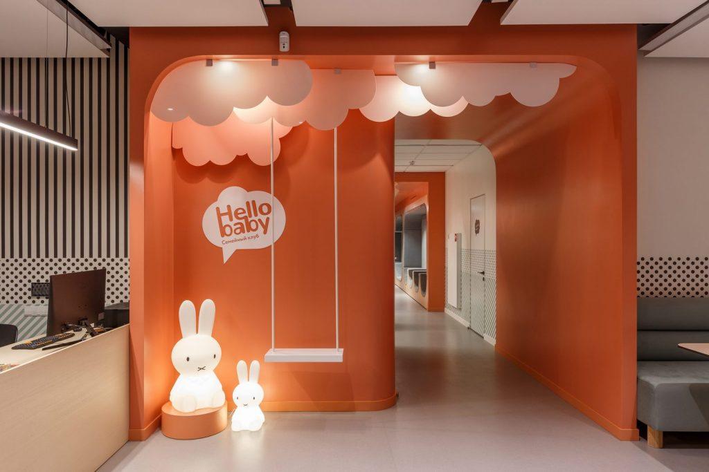 "Centro infantil ""Hello BABY"" 2"