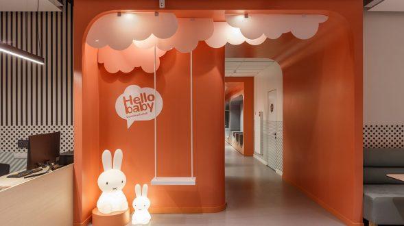 "Centro infantil ""Hello BABY"" 13"