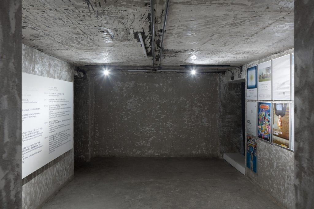 Proyecto de renovación de la comunidad artística de M WOODS 17