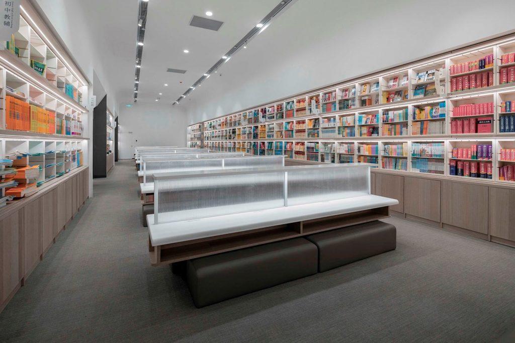 Librería E Pang, humana y futurista 8