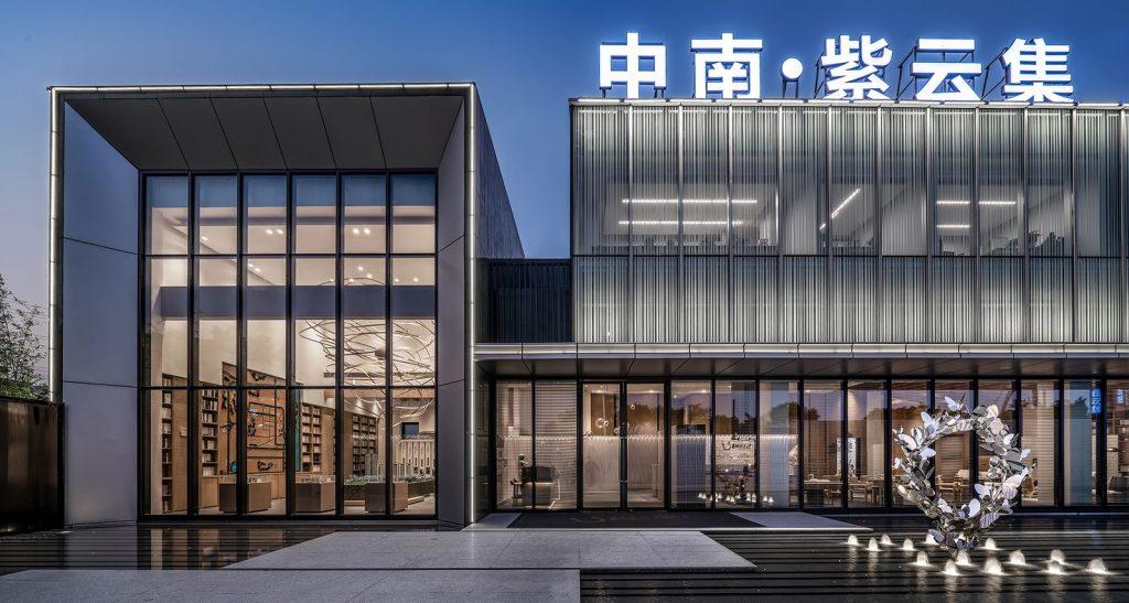 CENTRO DE VENTAS EN Zhanjiang, China 3