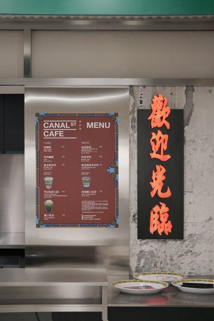 CANAL ST. Tienda Seleccionada 4