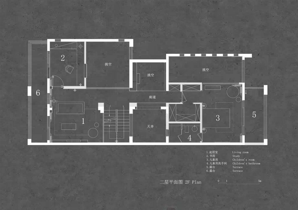 Un hogar deseado 15