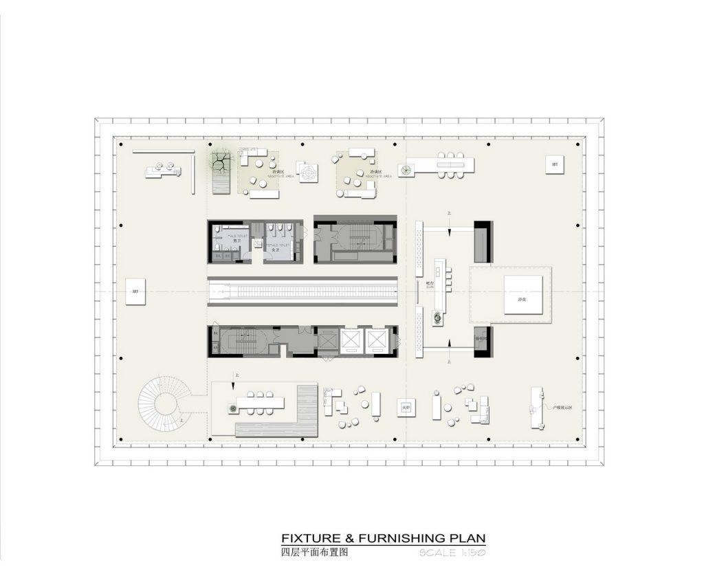 Centro de Arte Moderno Sunac · Grand Milestone 6