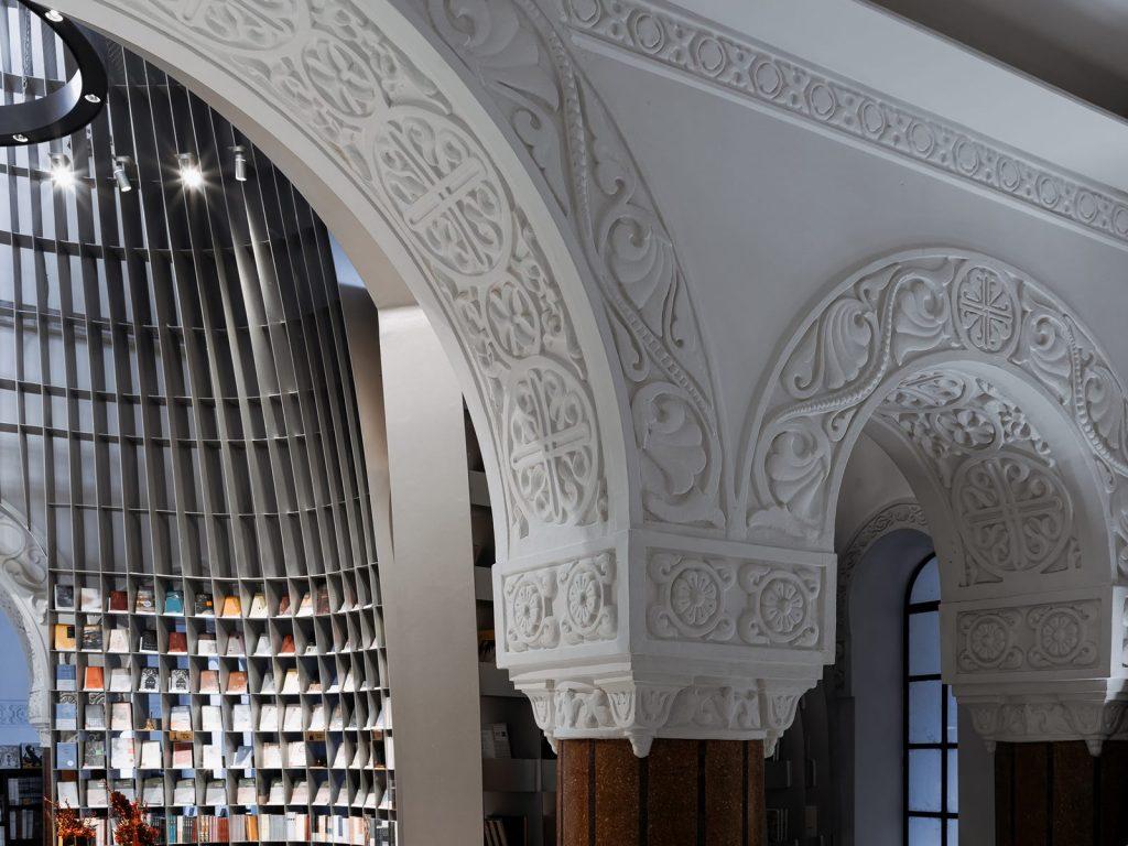 Sinan Books. La librería más conmovedora de Shanghai 27