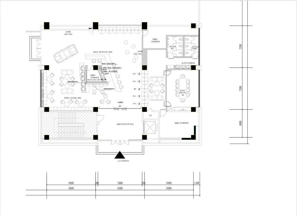 inDeco explora el futuro espacio de trabajo mediante diseño modular en las oficinas de Byton Nanjing 8