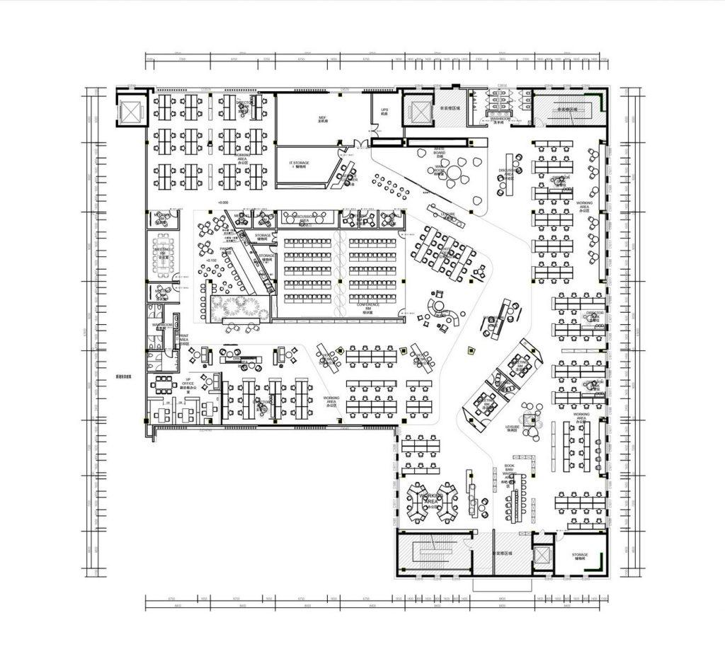 inDeco explora el futuro espacio de trabajo mediante diseño modular en las oficinas de Byton Nanjing 9