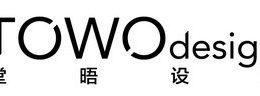 YUAN · El espacio en Shanghai que ofrece experiencias de salud únicas 34