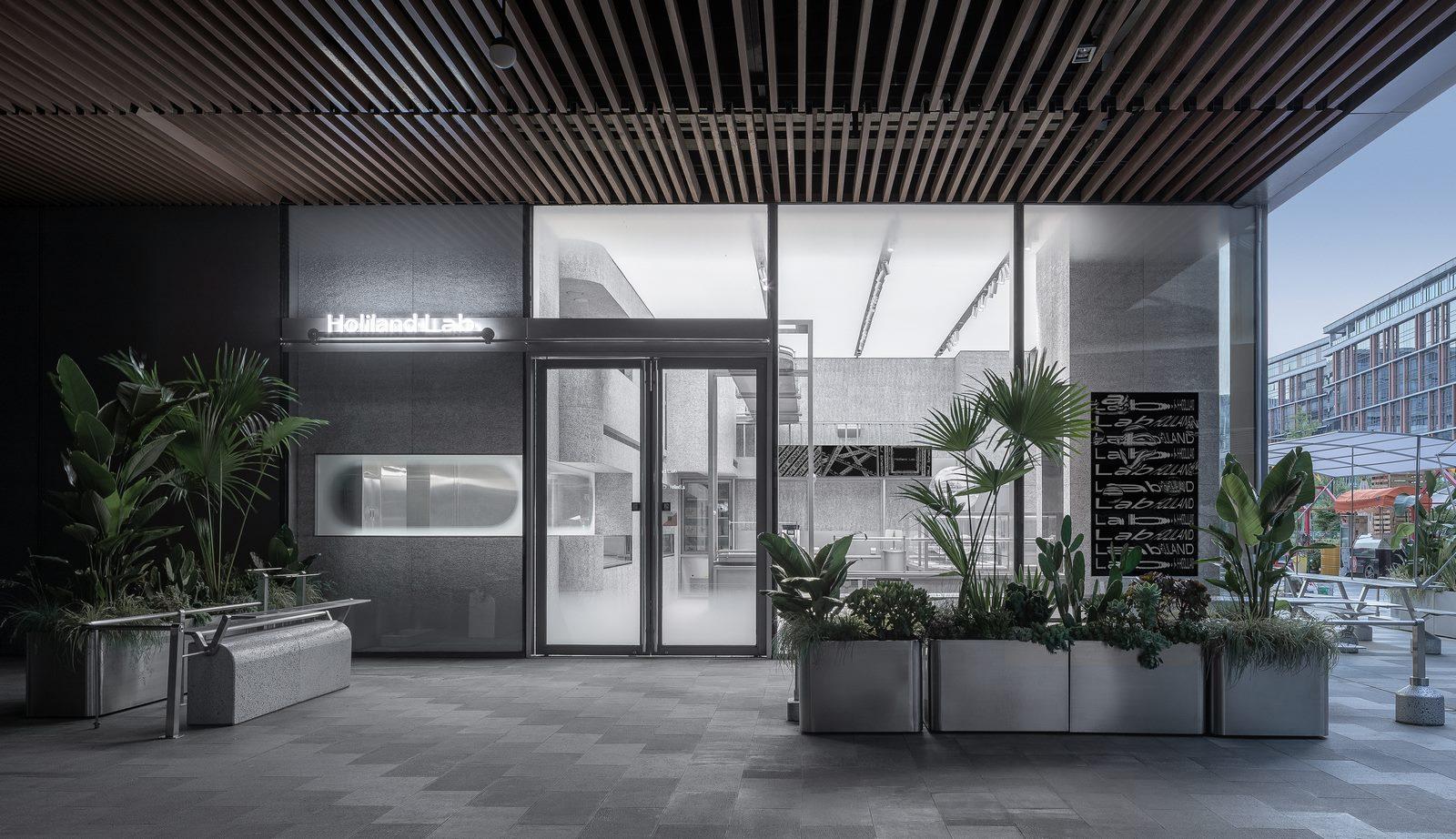 Holiland Concept Store, tienda Ideal 16