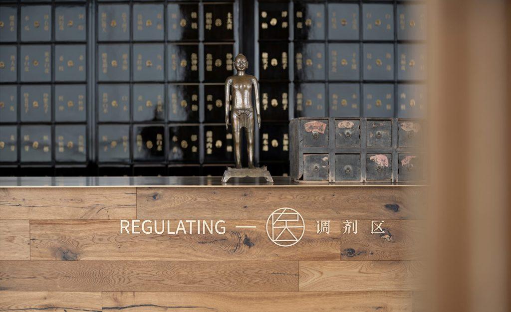 Tongrentang - Zhima, un nuevo espacio saludable en china 14
