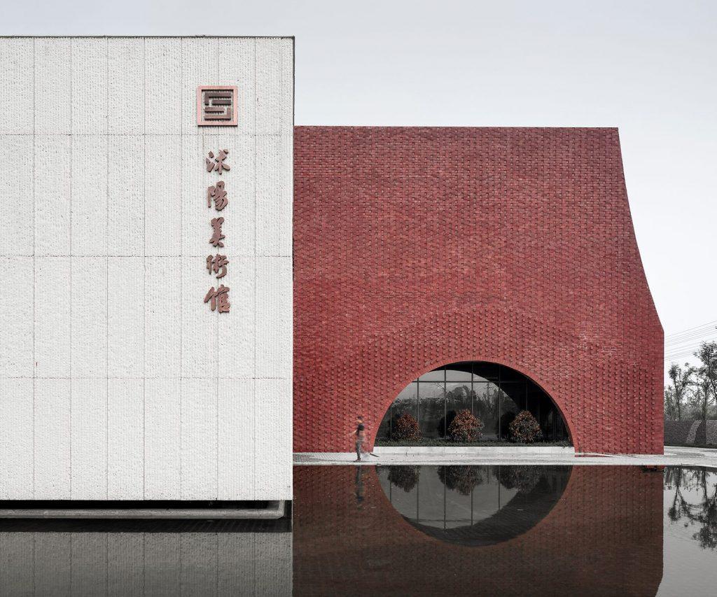 Galería de arte Shuyang 10