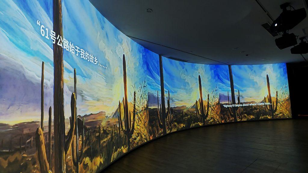 El Museo de Arte Moderno (MAM) de Shanghai anuncia su programa de exposiciones para 2021 30