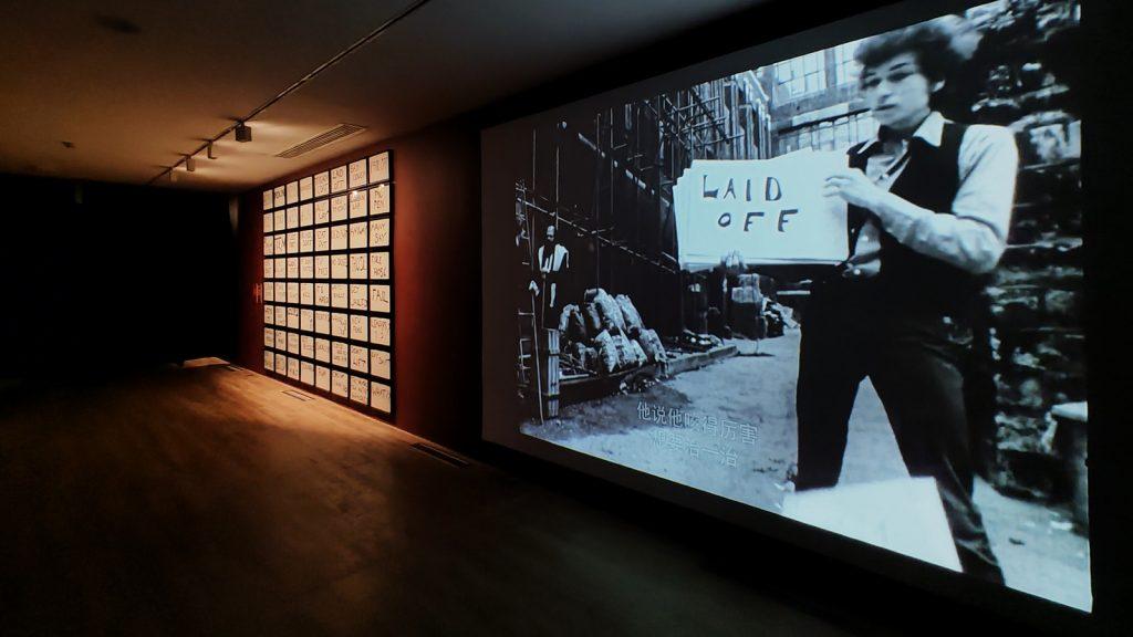El Museo de Arte Moderno (MAM) de Shanghai anuncia su programa de exposiciones para 2021 31