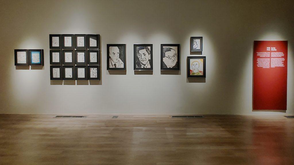 El Museo de Arte Moderno (MAM) de Shanghai anuncia su programa de exposiciones para 2021 33