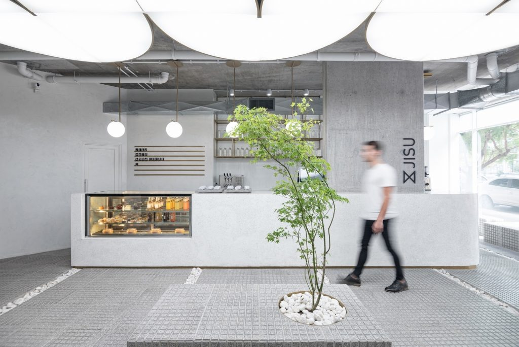 JISU – Cafetería de Especialidad 2