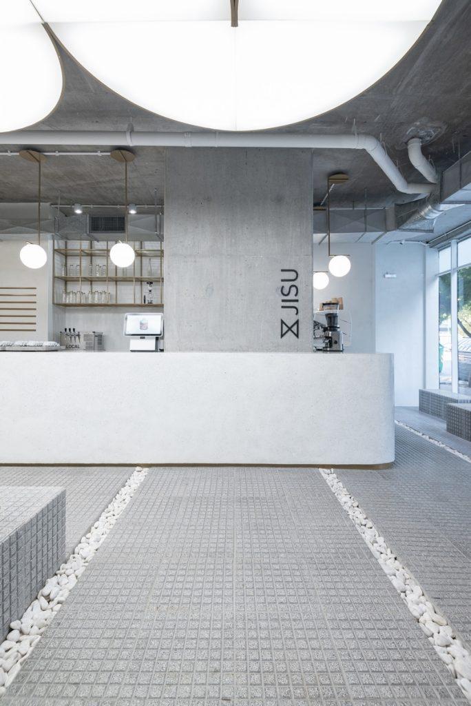 JISU – Cafetería de Especialidad 17