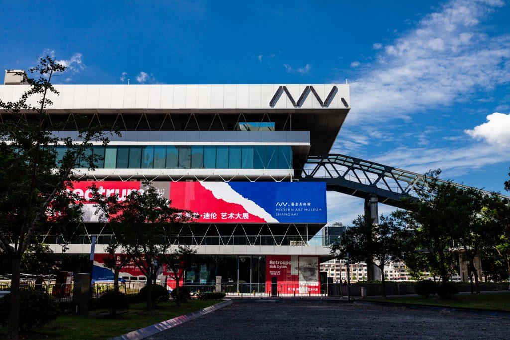 El Museo de Arte Moderno (MAM) de Shanghai anuncia su programa de exposiciones para 2021 2