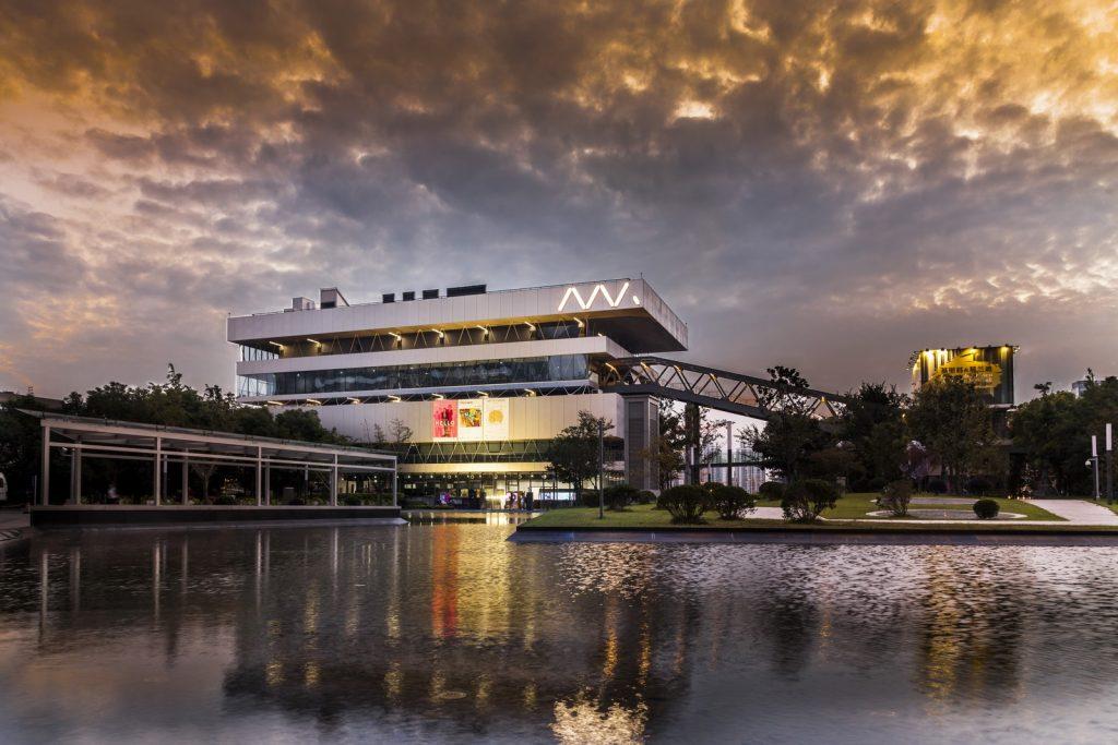 El Museo de Arte Moderno (MAM) de Shanghai anuncia su programa de exposiciones para 2021 3