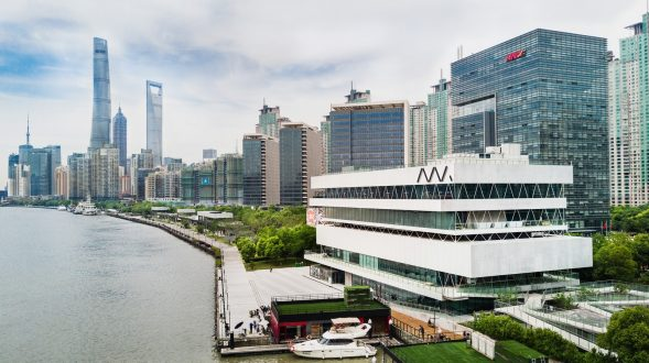 El Museo de Arte Moderno (MAM) de Shanghai anuncia su programa de exposiciones para 2021 25