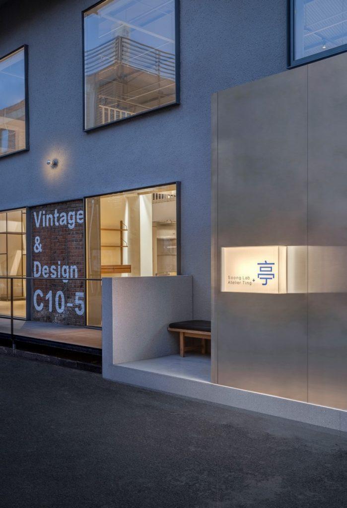 「AtelierTing」 Renovación del espacio de estilo de vida vintage 16