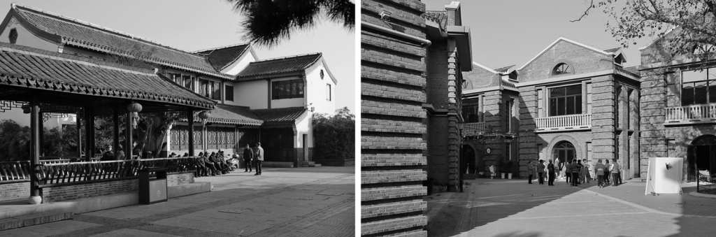 Costura de texturas: New Century Resort, Nanjing 7