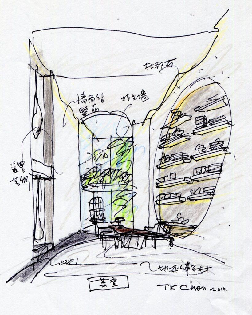 Apartamento Dúplex del Yanlord Marina Center 17