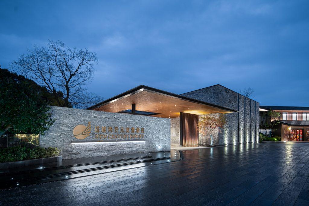 Costura de texturas: New Century Resort, Nanjing 13